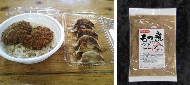 持ち帰りのかつ丼と餃子、モツ煮