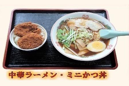 ラーメン+ミニかつ丼