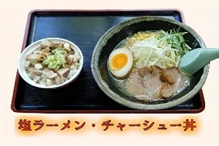 ラーメン+チャーシュー丼